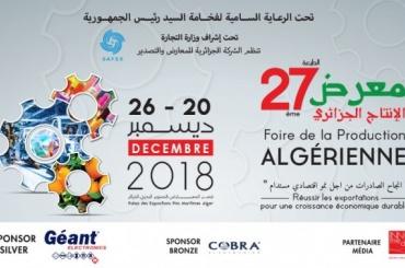 La Foire de la Production Nationale du 20 au 27 décembre 2018